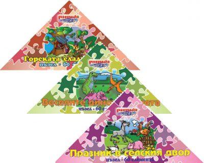 60 елемента в триъгълна кутия